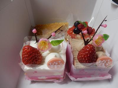 ひな祭りケーキ.png