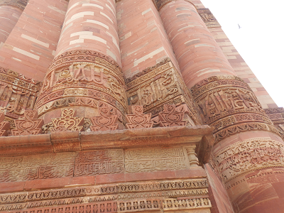 クトゥブ 塔装飾.png