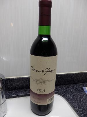 シャルマンワイン.png