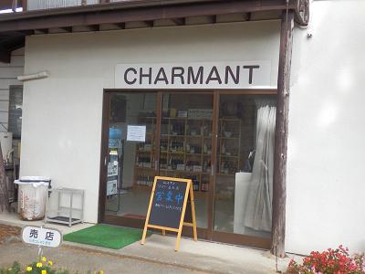 シャルマン売店.png