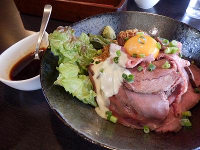ローストビーフ丼.png