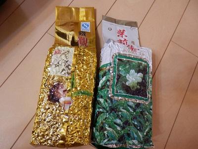 中国土産茶.jpg
