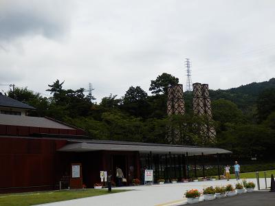 反射炉ガイダンスセンター.png