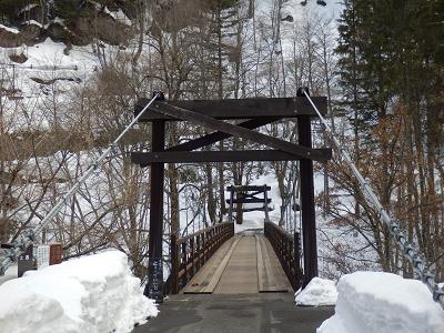 吊橋の宿.png