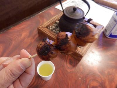 味噌団子.png