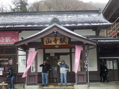 山寺駅.png