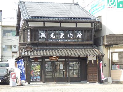 川上観光案内所.png