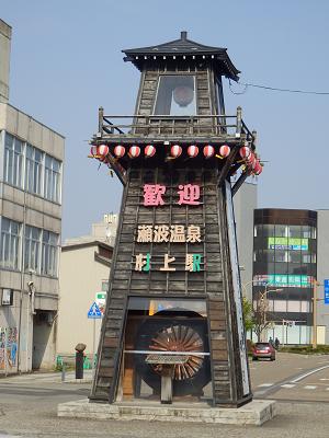 川上駅.png