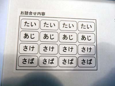 柿の葉メニュー.JPG