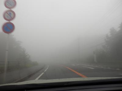 濃霧の出発.png