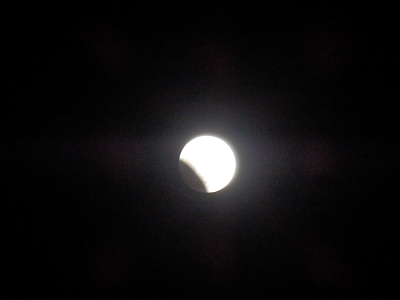 20180131皆既月食.png