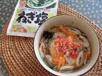スープレシピ.png