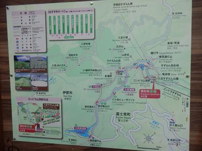 入笠山案内図.png