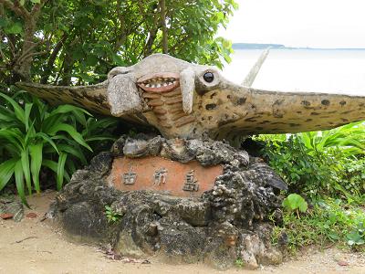 由布 亜熱帯植物園5.png