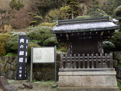 立石寺入口.png