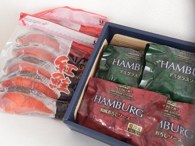 紅鮭、ハンバーグ.png