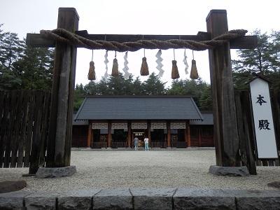 身曾岐神社お守り.jpg