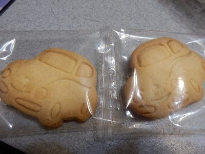 360クッキー.png