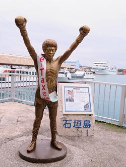 石垣港 具志堅さん.png